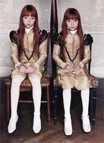 близнецы, судьба двойняшек