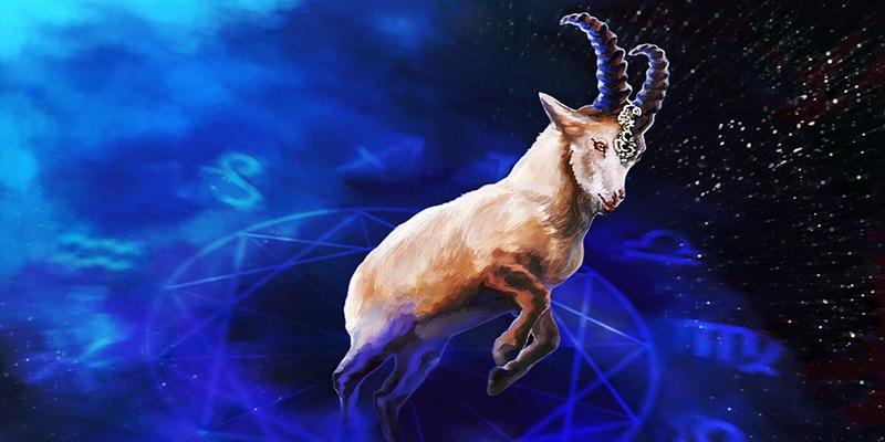 тест: повезет ли вам в год козы